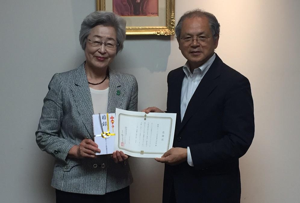 静岡エフエム放送株式会社様 寄付贈呈式