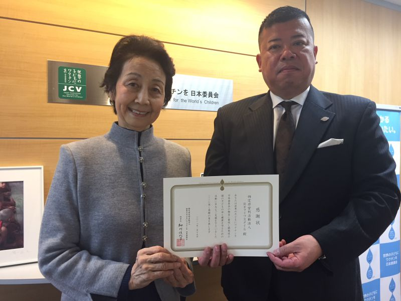 藤枝慎治理事長と細川理事長